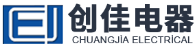 Jiangyin chuangjia Electrical Appliance Co.,Ltd.